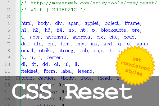css-reset-eric-meyer