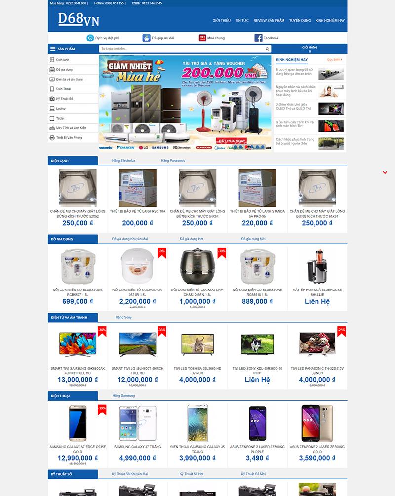Siêu Thị Điện Máy desktop