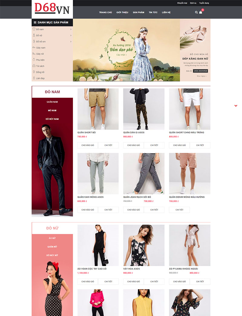 Shop Online desktop