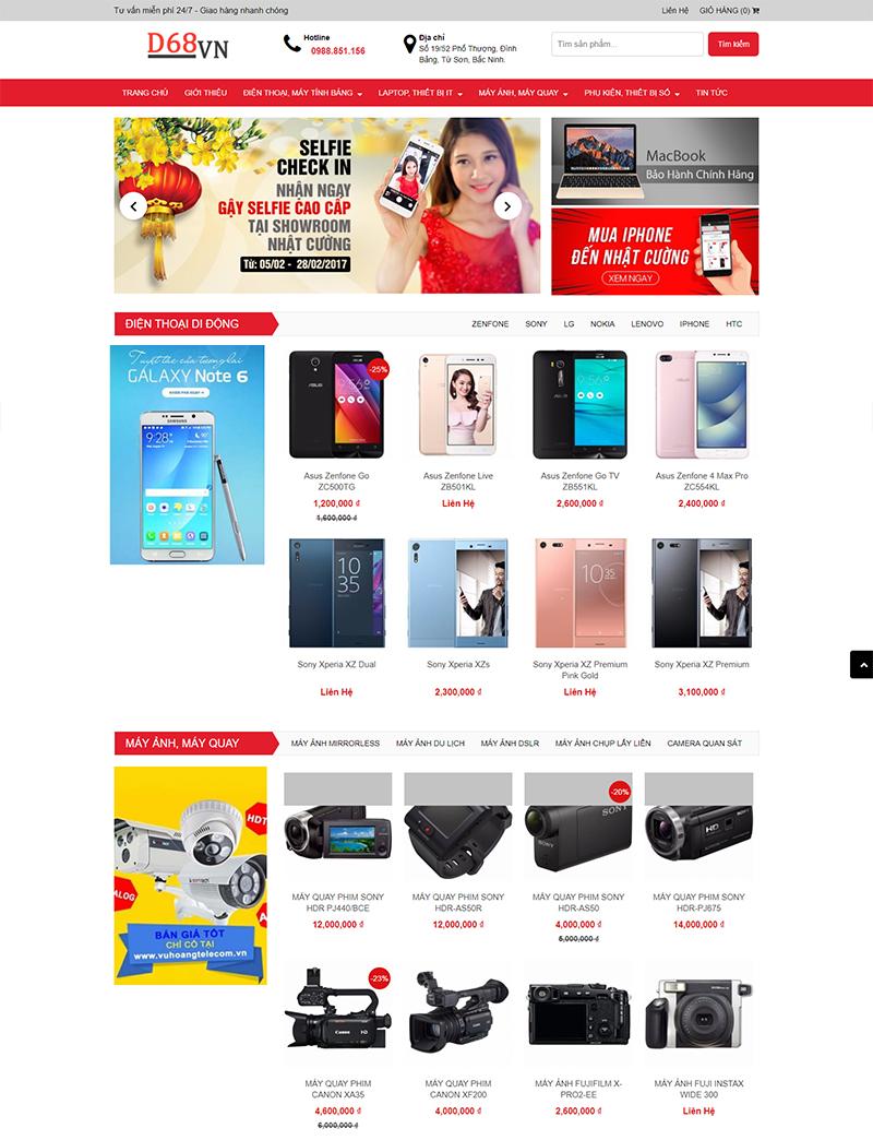 Cửa hàng điện thoại desktop