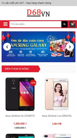 Cửa hàng điện thoại mobile